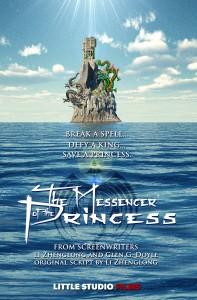 messenger of the princess
